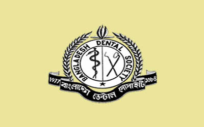 Bangladesh Dental Society.jpg