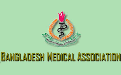 Bangladesh Medical Association.jpg
