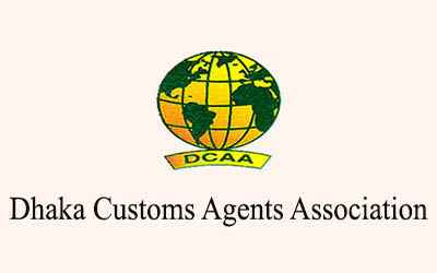 Dhaka Customs Agents Association.jpg